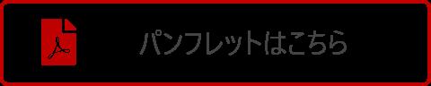 書籍 プリント ひろば 東京