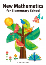 New Mathematics for Elementary School 4A