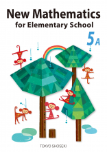 New Mathematics for Elementary School 5A