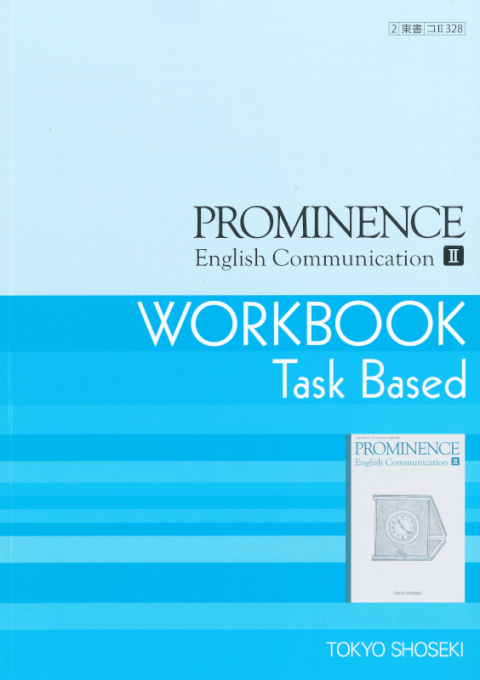 PROMINENCE English Communication II ワークブック Task Based