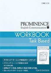PROMINENCE English Communication Ⅰ ワークブック Task Based