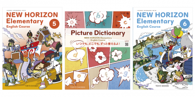 NEW HORIZON Elementary English Course